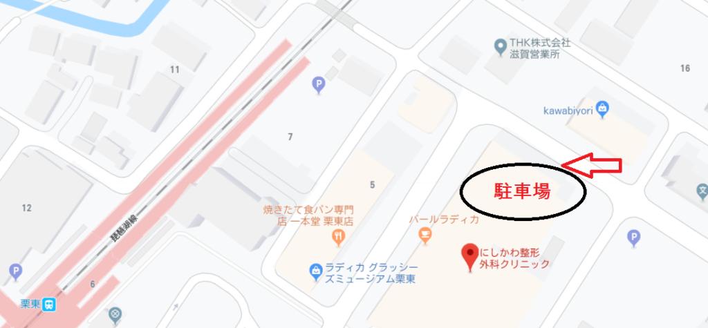 詳しい駐車場の位置はこちら
